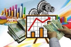 اعتبار بودجه پول