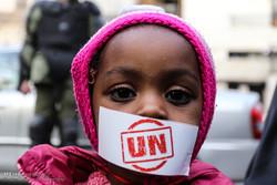 BM'nin Tahran Ofisi önünde Al Halife protestosu