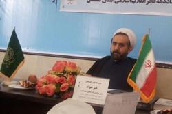 دستاوردها انقلاب اسلامی در دهه فجر بازگو شود