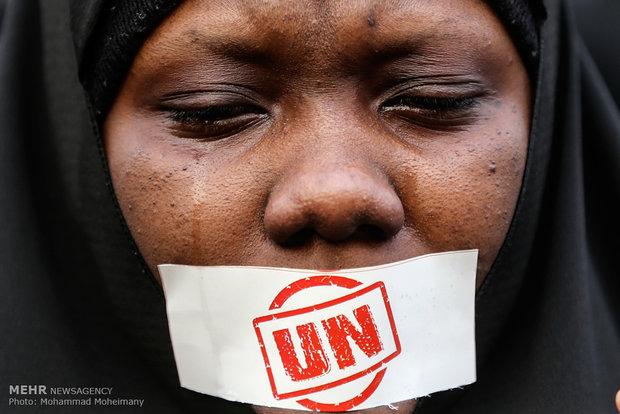 تجمع مقابل سازمان ملل