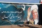 بزرگراه رفسنجان - انار به نام آیت الله هاشمی رفسنجانی نامگذاری شد