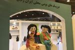 عروسکهای بومی کانون پرورش در نمایشگاه تسنیم عرضه شدهاند