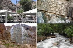 «پیرغار»جاذبه بی نظیر گردشگری/روستاگردی در کنار کتیبه های تاریخی