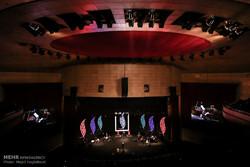 ششمین روز از جشنواره موسیقی فجر با اجرای علی زند وکیل در برج میلاد