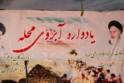 یادواره «آبروی محله» در ایام الله دهه فجر درشفت برگزار می شود