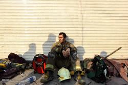 عاشقانههایی برای آتشنشانان/زندگی با مرگ، شرح غیرت ققنوس هاست