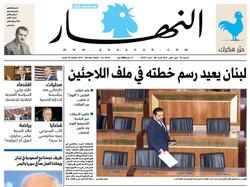 صفحه اول روزنامههای عربی ۳۰ دی ۹۵