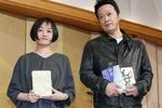 برندگان دو جایزه معتبر ژاپنی معرفی شدند