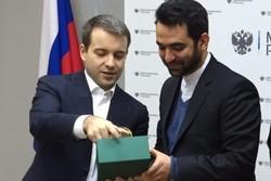 آذری جهرمی/ روسیه