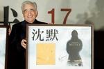 تشکر اسکورسیزی از تایوان/ به «سکوت» زندگی بخشیدید