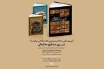 رونمایی از سه کتاب نقاشی قهوهخانهای در فرهنگسرای نیاوران