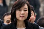 استعفای وزیر فرهنگ کره جنوبی پس از بازداشت