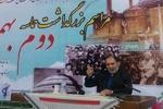 قیام مسلحانه ۲ بهمن ماه ۵۷ مردم ارومیه، موتور محرک انقلاب بود