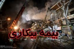 حضور یک چهارم مقرریبگیران بیمه بیکاری در تهران/ امور  بخش از سال۹۶به کاریابیها واگذار میشود