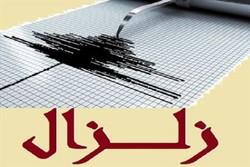 """هزة أرضية بقوة 3 ريختر في منطقة """"سفيد سنك"""" خراسان الرضوية"""