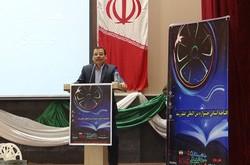 چهلوششمین جشنواره استانی فیلم رشد در دشتی آغاز به کار کرد