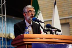 رئيس مجمع اللغة الفارسية: أساس علاقات إيران مع العالم العربي هو الإسلام