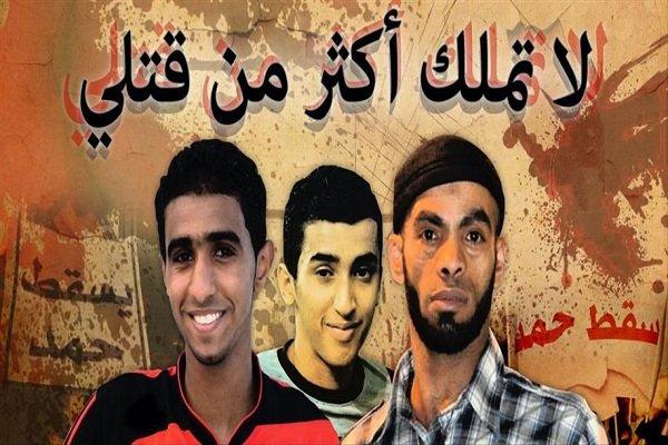 Rezevi gençler teşekküllerinden Bahreyn'li İnkılapçı gençlere destek bildirisi