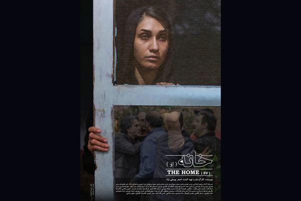 İran yapımı Azeri filmi Romanya'da ödül kazandı