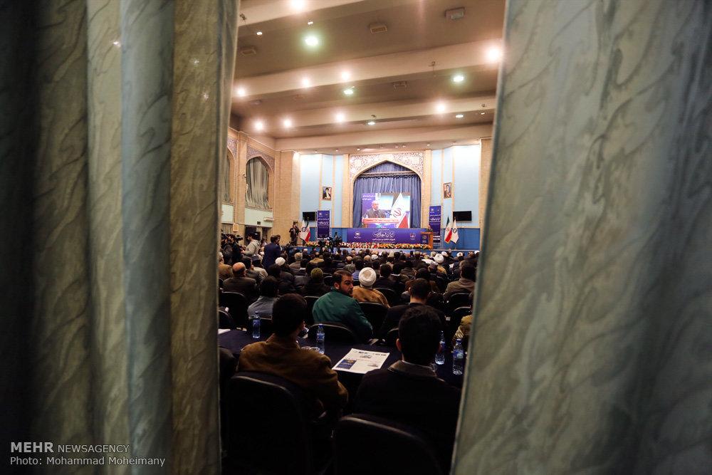 گفتگوی فرهنگی بین ایران و جهان عرب