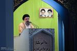 حضرت امام خمینی (رہ) نے اسرائیل کے توسیع پسندانہ منصوبوں کو لگام چڑھا دی