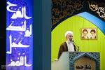 حجتالاسلام صدیقی نمازجمعه این هفته تهران را اقامه می کند