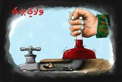 نبع الفيجة ينتقم للمدنيين في دمشق