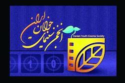 تولید مستند«خداحافظ فرمانده» توسط انجمن سینمای جوان کرمانشاه