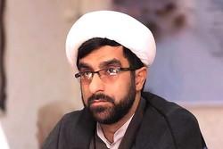 چهارمین همایش تخصصی حافظان قرآن کریم استان مرکزی در تفرش برگزار می شود