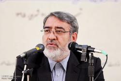 İçişleri Bakanı'ndan füze operasyonu açıklaması