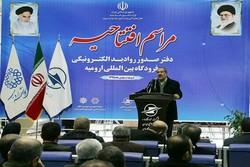 180 ülke vatandaşı, İran'a vizesiz seyahat edebilecek