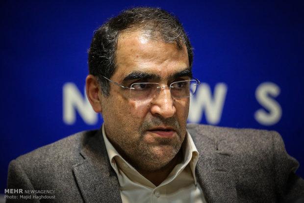 """İran'dan """"tıbbi malzeme yaptırımları"""" açıklaması"""