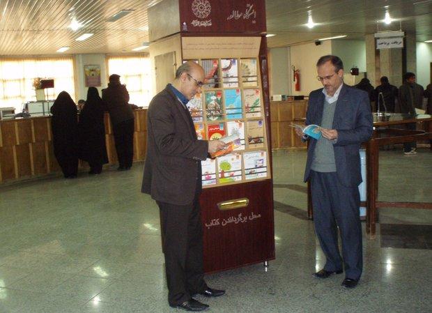 ۷۰۰ هزار کتاب در قالب ۳۷ ایستگاه در اختیار اصفهانی ها قرار گرفت
