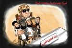 """وفد المعارضة السورية في""""استانا"""""""