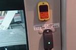 نصب پورت یو اس بی در اتوبوسی در ژاپن
