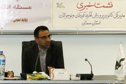 ۴۰قاری نوجوان در نخستین همایش صوت ملکوت استان سمنان حضور دارند
