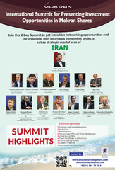 1st international summit for presenting Mokran investment opportunities