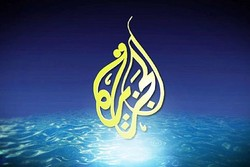 """""""الجزيرة"""" تعتبر اختراق قناة """"العالم"""" جريمة أخلاقية وقانونية"""
