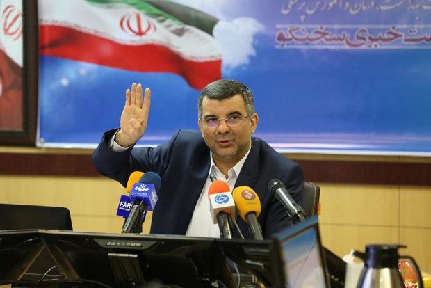 سواد سلامت مردان ایرانی کمتر از زنان/ابلاغ نسخه۰۴پزشک خانواده