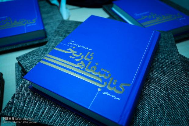 ۱۴ هزار جلد کتاب به کتابخانه های زنجان اهدا شده است