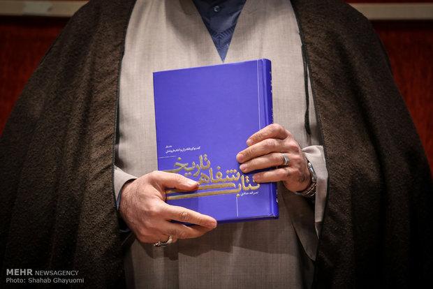 تجلیل از پیشکسوتان و خادمان نشر کتاب