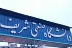 نامه تشکل مادران شریف به رئیس مجلس برای اجرای قوانین جمعیتی