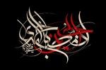 سوگواره شعر و نوحه «سفینه» در یزد برگزار می شود