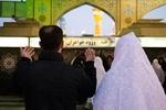 جشن ازدواج ۶۰۰ زوج مشهدی در حرم رضوی برگزار شد