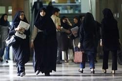 معاون وزیر علوم بر توسعه دانشگاه های تک جنسیتی دختران تاکید کرد