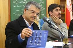 یزدان منصوریان