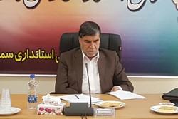 ۳۰۰ معتاد بهبود یافته در استان سمنان صاحب شغل میشوند