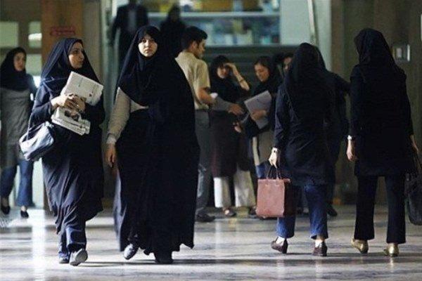 حجاب و عفاف. دانشجو . دانشگاه