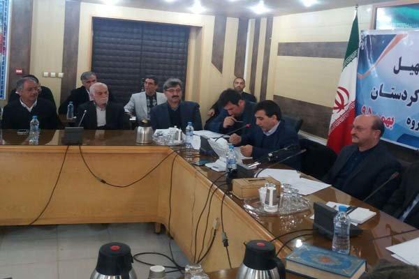 پرداخت بالغ بر۱۰۳میلیارد تومان تسهیلات به واحدهای تولیدی کردستان