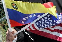 Venezuela'nın ABD'deki tüm varlıkları donduruldu